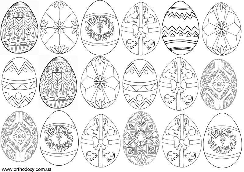 Пасхальные яйца детская раскраска
