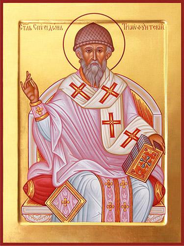 молитва на деньги св. Спиридону Тримифунтскому